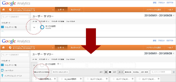 gamen_20130928_2