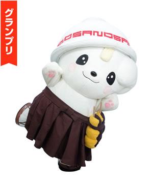 さのまる(栃木県代表)
